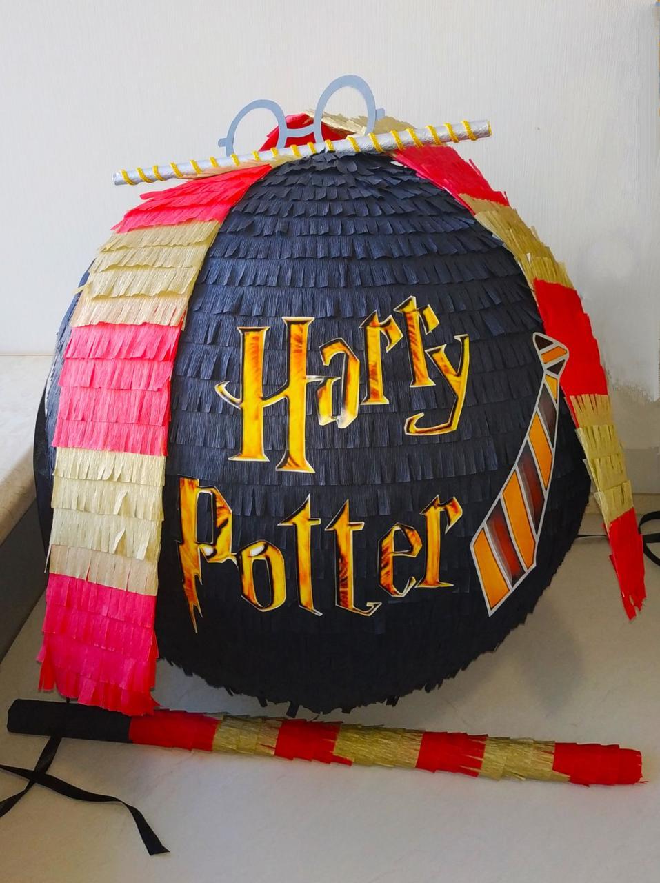 Пиньята - Праздник у детей Гарри Поттер, конкурсы г. Одесса