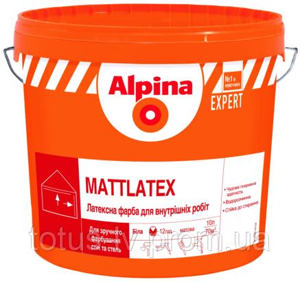 Краска латексная для внутренних работ Alpina Expert Mattlatex, 14 кг