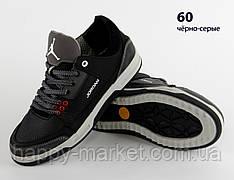 Кожаные подростковые кроссовки Nike JORDAN(реплика) спортивні кросівки шкіряні дитячі