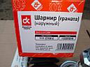 Шрус ваз 1111 ока , производитель Дорожная карта, Украина, фото 8
