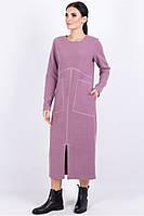 Теплое платье из плотного трикотажа прямого силуэта, круглой горловиной карманами в боковых швах сиреневое, фото 1