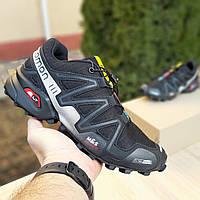 Мужские кроссовки Solom*n Speedcr*ss 3, Реплика, фото 1