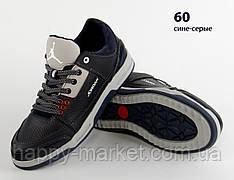 Кожаные детские кроссовки Nike JORDAN(реплика) спортивні кросівки шкіряні на хлопчика