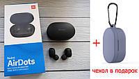 ОРИГИНАЛ беспроводные наушники Xiaomi Redmi AirDots Bluetooth -  черные