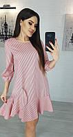 Женское платье софт голубой розовый бутылка синий 42 44 46