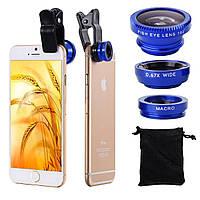 Линзы для телефона (объективы) 3 в 1 - FishEye, Super Wide, макро Selfie Cam Lens синие