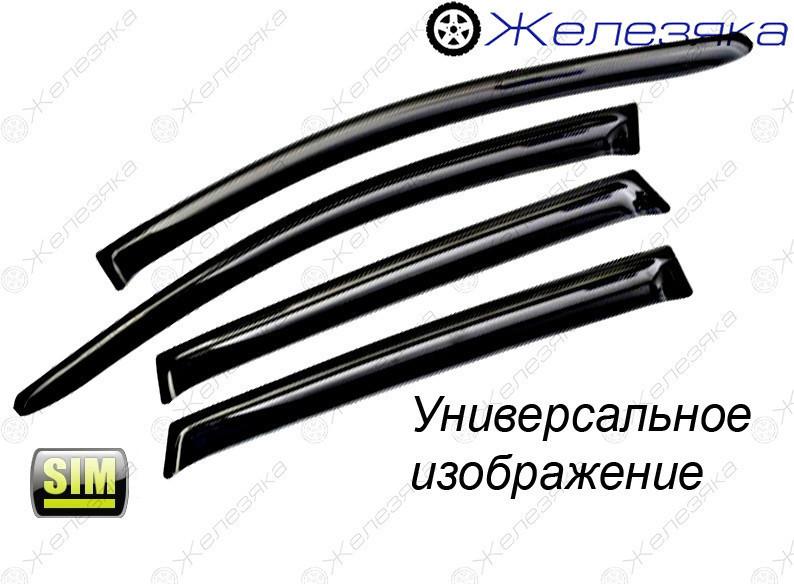 Ветровики ГАЗ Газель (1993-) (SIM)