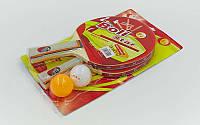 Набір для настольного тенісу 2 ракетки, 2 мяча Boli prince MT-9010 (деревина, гума, уп. блістер)
