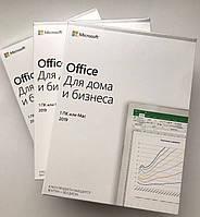 Ліцензійний Microsoft Office 2019 для Дому Та Бізнесу, RUS, Box-версія (T5D-03248)