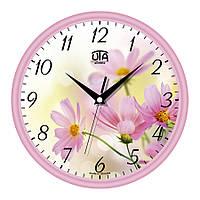 Часы настенные UTA Сlassic 300 х 300 х 45 мм в сиреневом ободе цветущие ромашки