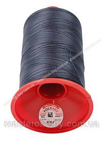 Нитка взуттєва POLYART(ПОЛИАРТ) N40 8367 колір темно-синій 3000м.