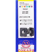 Пластина ZCC APKT150412-PM YBG302