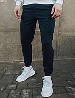 Хлопковые спортивные штаны темно-синие Staff navy basic EE0154