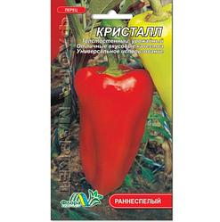 Семена Перец сладкий Кристалл  раннеспелый 0.3 г