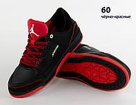 Кожаные подростковые кроссовки Nike JORDAN(реплика) (60 Черно-Красные) спортивные кросівки шкіряні хлопчачі