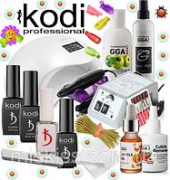 Стартовый набор Kodi Professional для покрытия гель лаком  Лампой Sun 5 48 W с Фрезер Lina