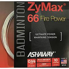 Струна ASHAWAY Zymax 66 Fire Power