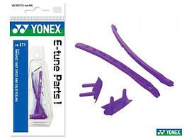 Набір вставок Yonex AC-ET1 для ракетки