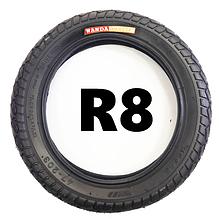 Шины на R8