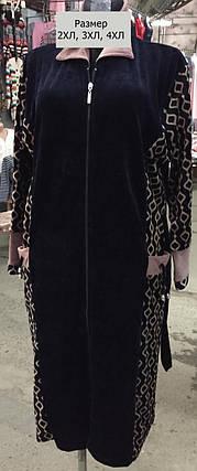 Жіночий велюровий великого розміру з кишенями, коміром на блискавці, фото 2