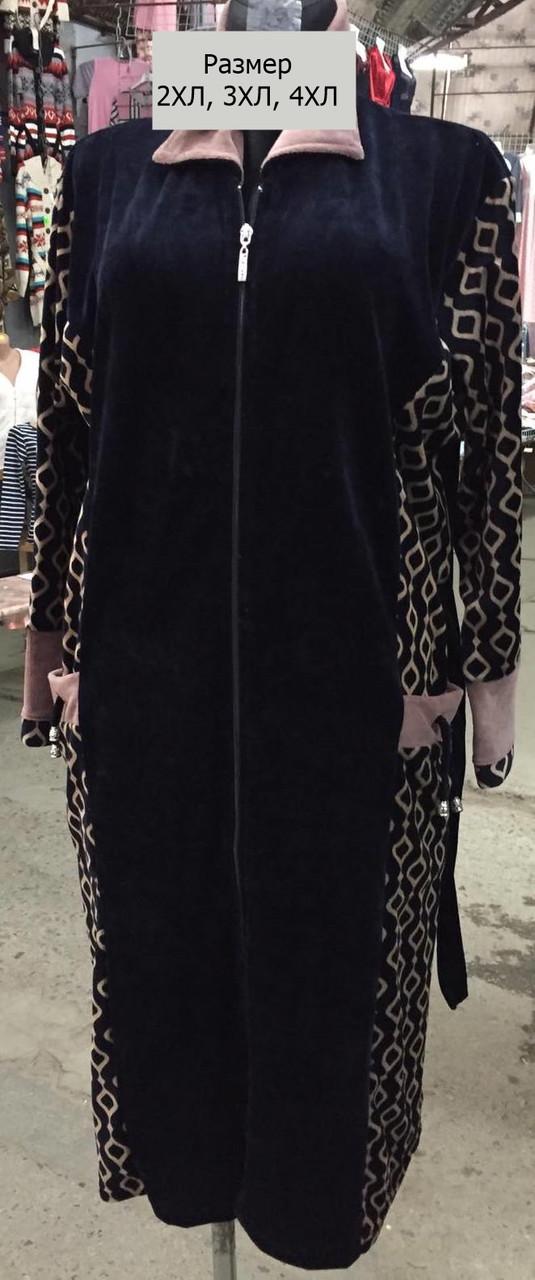 Жіночий велюровий великого розміру з кишенями, коміром на блискавці