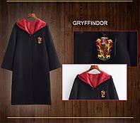 Плащ Гриффиндор