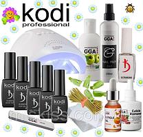 Стартовый набор Kodi Professional для покрытия гель лаком с Лампой Sun One 48 W