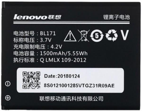 Аккумуляторная батарея Lenovo BL171 1500 mAh для A319/A356/A370E/A376/A390/A500/A60/A65 AA класс