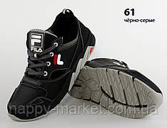 Кожаные подростковые кроссовки Fila (реплика) (61 Черно-Серые) спортивные кросівки шкіряні хлопчачі