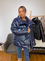 Женская дутая демисезонная куртка, БЕЖ | Эко-кожа | Размер универсальный Синий