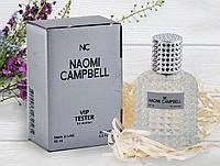 Женский тестер Naomi Campbell NC Vip (Наоми Кэмбэл) 60 мл