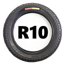 Шины на R10