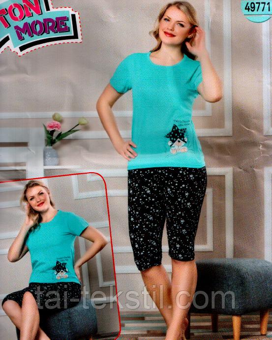 Пижама женская футболка и капри хлопок разные цвета Cotton More № 49771
