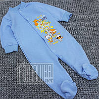 Тёплый человечек р 68 3 4 5 месяцев на флисе с начёсом комбинезон слип для малышей детский ФУТЕР 3238 ГолубойА