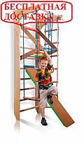 Спортивный уголок «Kinder 3-220» SportBaby
