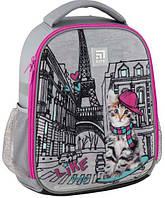 Рюкзак школьный каркасный Kite Rachael Hale 555