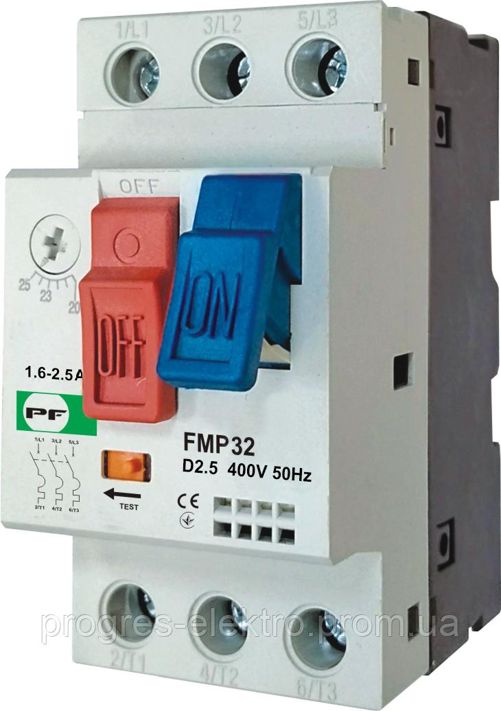Автомат защиты двигателя FMP32  D2.5 (1.6-2.5A) Promfactor