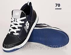 Кожаные подростковые кроссовки New Balance (реплика) (70 Синие) спортивные кросівки шкіряні хлопчачі