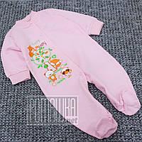 Тёплый человечек р 68 3 4 5 месяцев на флисе с начёсом комбинезон слип для малышей детский ФУТЕР 3238 Розовый