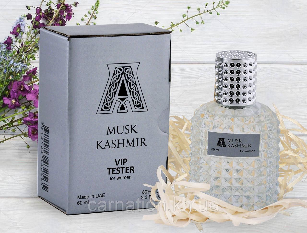 Женский тестер Attar Collection Musk Kashmir Vip (Аттар Колекшн Муск Кашемир) 60 мл