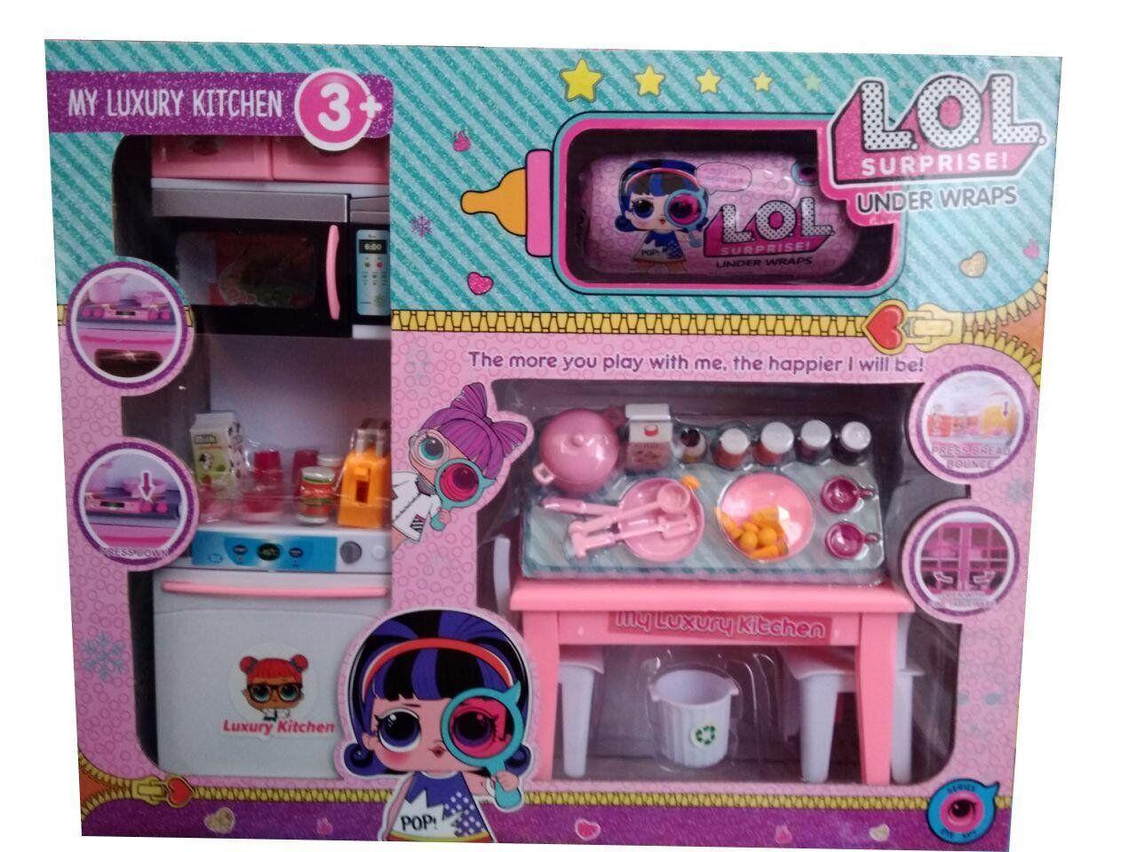 Игровой набор лол Кухня (Lol Kitchen) 3040