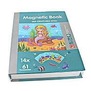 Магнитная книга набор magnetic book магнетик бук подводный мир 6807, фото 3