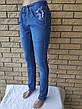 Джинсы мужские стрейчевые коттоновые LEVRICTOR,  Турция, фото 5