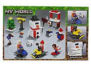 """Конструктор Bela 11029 """"Зимние игры"""" (аналог Lego Майнкрафт, Minecraft), 239 дет, фото 2"""
