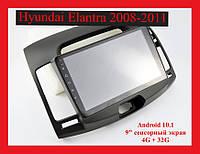 """Штатное головное устройство Hyundai Elantra 2008-2011 (9"""") Android 10.1 (4/32)"""