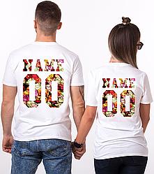 Парные именные футболки - Flowers [Цифры и имена/фамилии можно менять] (50-100% предоплата)