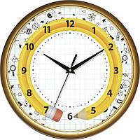 Часы настенные UTA Сlassic 300 х 300 х 45 мм в золотом ободе для школы