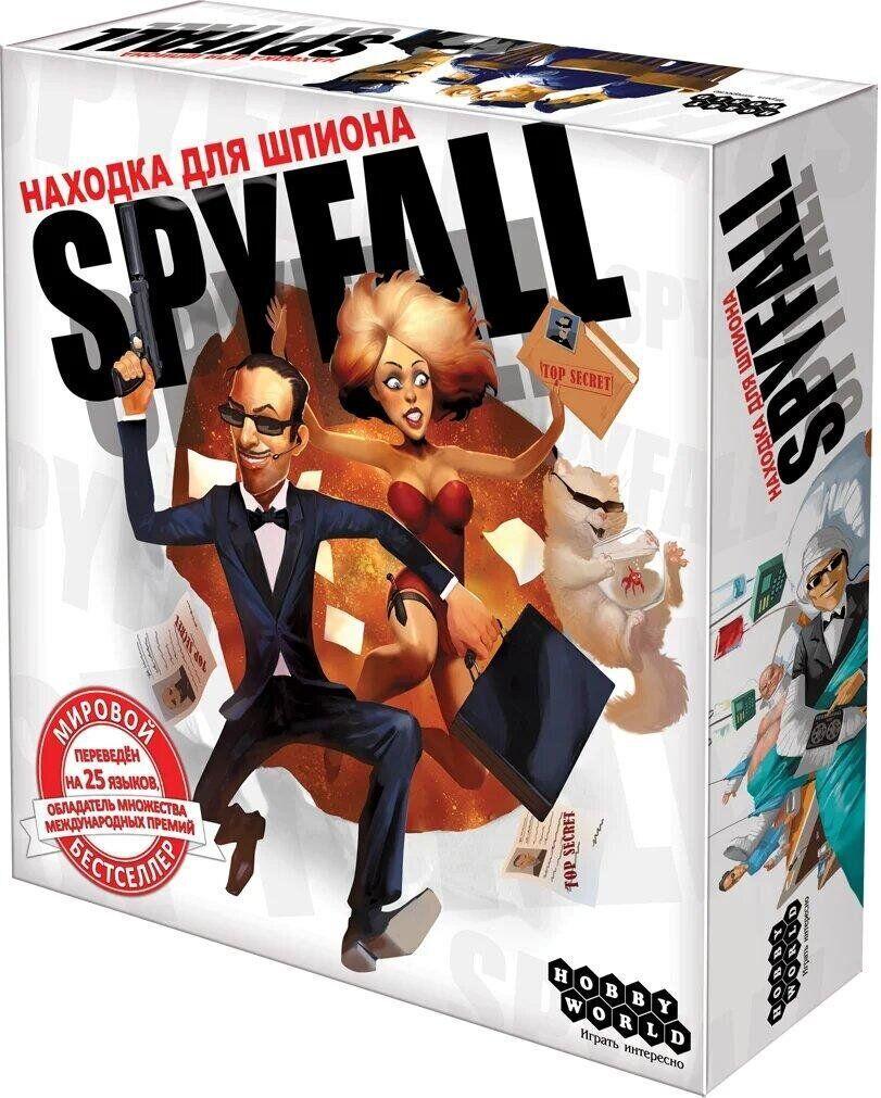 Настольная игра Находка для шпиона HobbyWorld