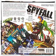 Настольная игра Находка для шпиона HobbyWorld, фото 5