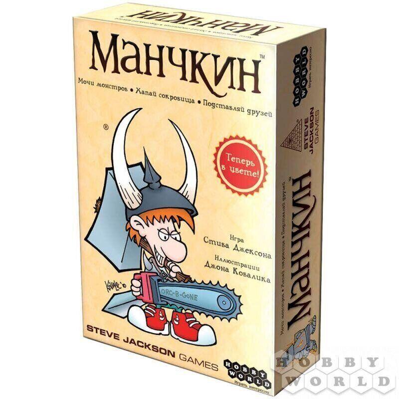 Настольная игра Манчкин HobbyWorld